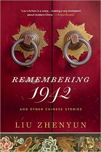 Remembering 1942 and Other Chinese Stories